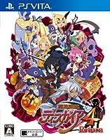 魔界戦記 ディスガイア 4 Return - PSVita