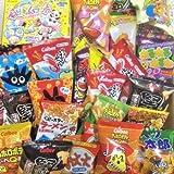 Popin Cookin Dagashi Caja de aperitivos japoneses 70 piezas Umaibo Candy Gumi papa Chip Kitty chocolate con adhesivo AKIBA KING