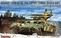 モンモデル 1/35 ロシアBMPT火力支援戦車 プラモデル