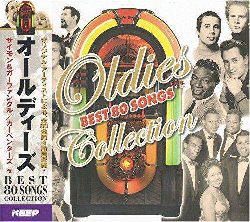 オールディーズ 明日に架ける橋 ダイアナ パフ この素晴らしき世界 トップ・オブ・ザ・ワールド 男が女を愛する時 ヘイ・ポーラ スタンド・バイ・ミー ライオンは寝ている オンリー・ユー サウンド・オブ・サイレンス モナリザ 夢のカリフォルニア 天使のささやき CD3枚組 3CD-328