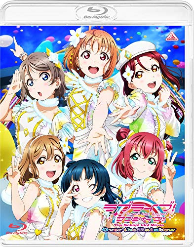 ラブライブ!サンシャイン!!The School Idol Movie Over the Rainbow Blu-ray