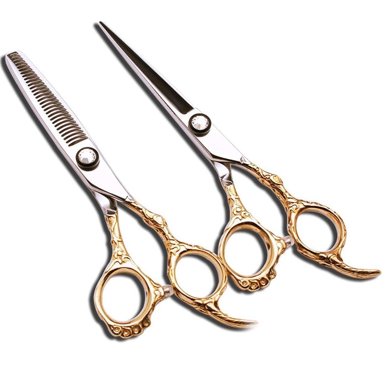 一緒に自分仮定、想定。推測理髪用はさみ 6インチ美容院プロの理髪セット、理髪マーシュはさみ、プロの440C金メッキはさみヘアカットはさみステンレス理髪はさみ (色 : ゴールド)