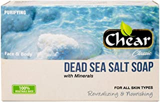 Chear Dead Sea Salt Soap 150g - with Minerals, Purifying, Face & Body