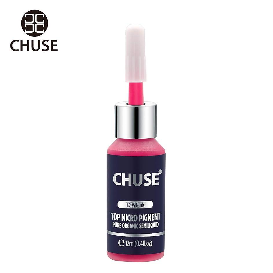 盲目転送キャリア(チュース)Chuse T305品質最高アイライナータトゥーカラーメイク色素 ピンク