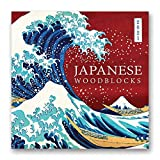 SMALL CHANGES Japanese Woodblocks 2021 Calendar, 1 EA