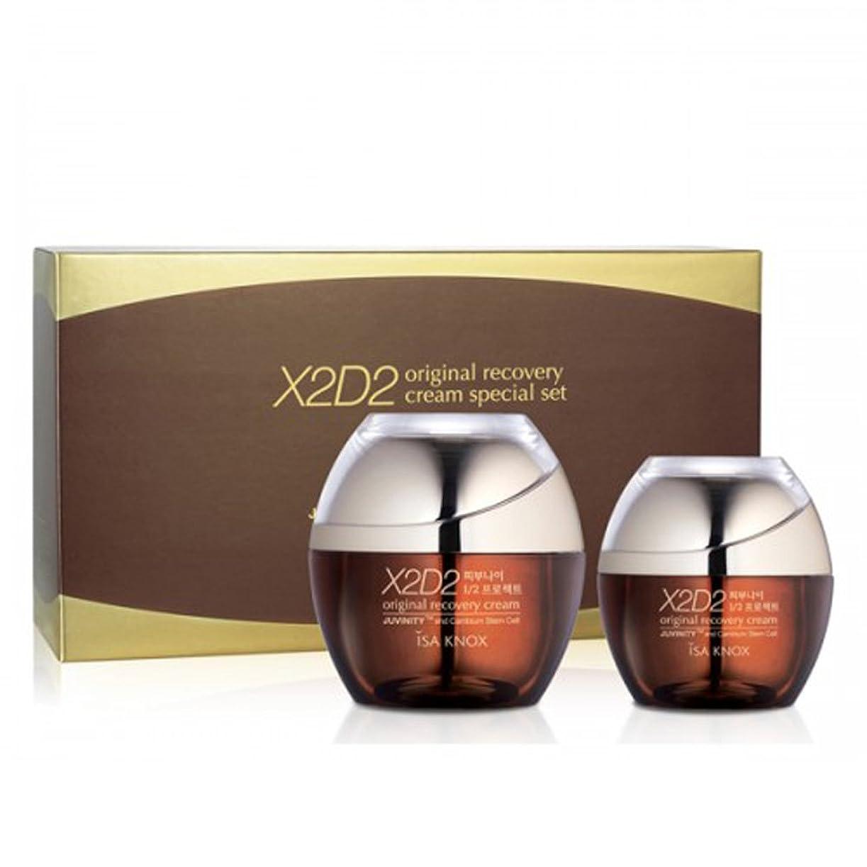 悲劇的なオーストラリア人共役限定品 イザノックス(ISA KNOX) X2D2オリジナルリカバリークリーム 50ml+31ml(2個セット)