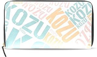 財布 長財布 ラウンドファスナー 苗字 名字 高津 -KOZU柄 ウォレット 本革 革 レザー カード 大容量 小銭入れ ブランド 人気 メンズ レディース