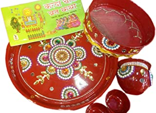 "Dhandevi Stainless Steel Karwa Chauth 7 Pieces Decorative Pooja Thali Set (Red) (Thali Size 9"")"