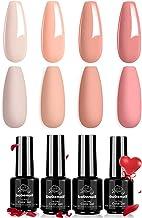 BabeNail Gel Nail Polish Set - 4 Colors Nude Colors Nail Polish Kit Soak Off U V LED Lamp 21+ Days Long-Lasting Manicure N...