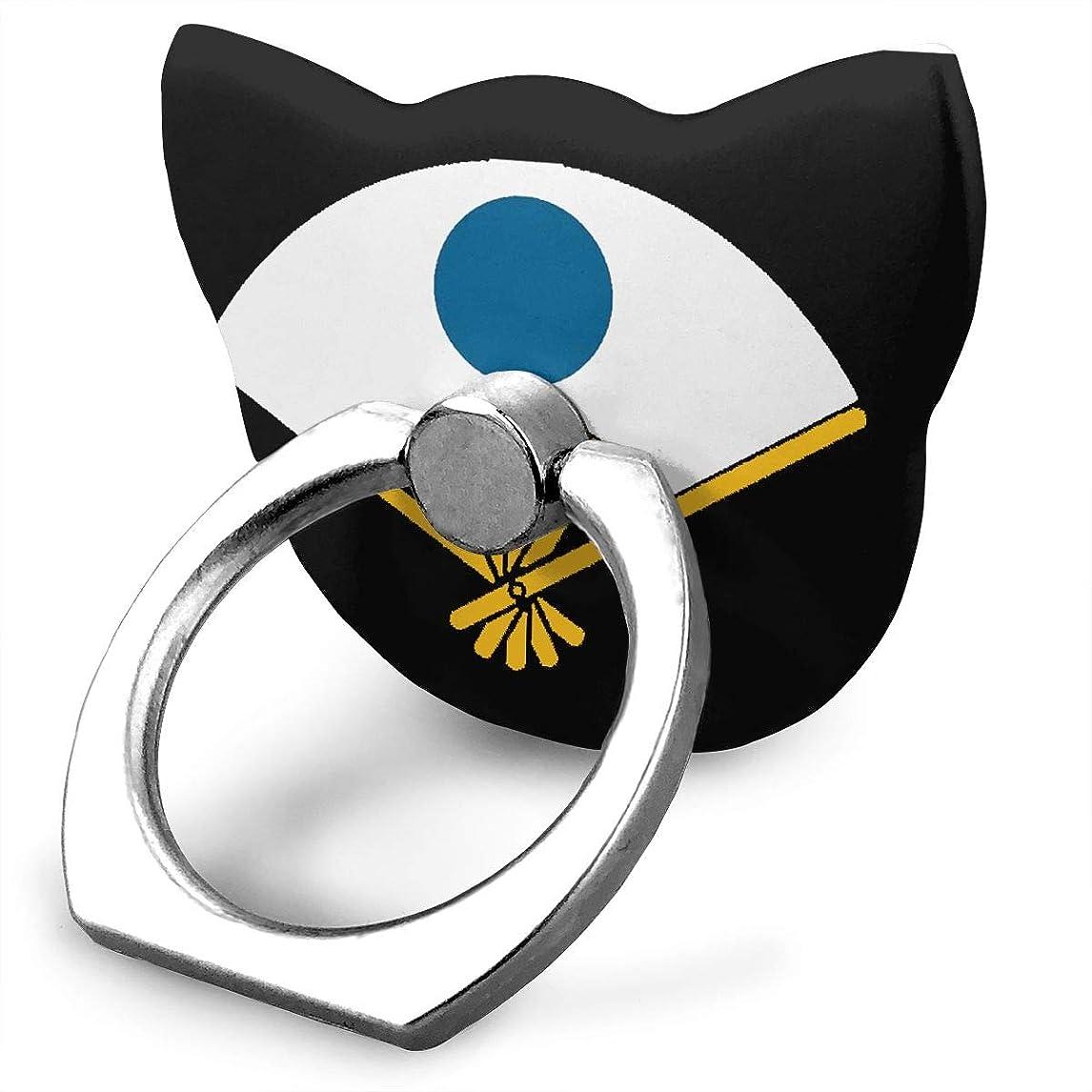 オール影のある花弁石田三成 戦国武将家紋シリーズ 可愛い猫 リングホルダー ホールドリング スタンド機能 落下防止 360度回転 IPhone/Android各種他対応