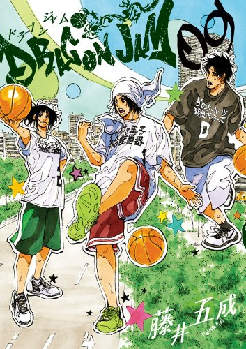 DRAGON JAM 9 (ビッグコミックス)