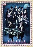 Dステ12th「TRUMP」REVERSE[PCBP-52244][DVD]