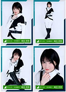 欅坂46 欅共和国2018 制服衣装 ランダム生写真 4種コンプ 織田奈那