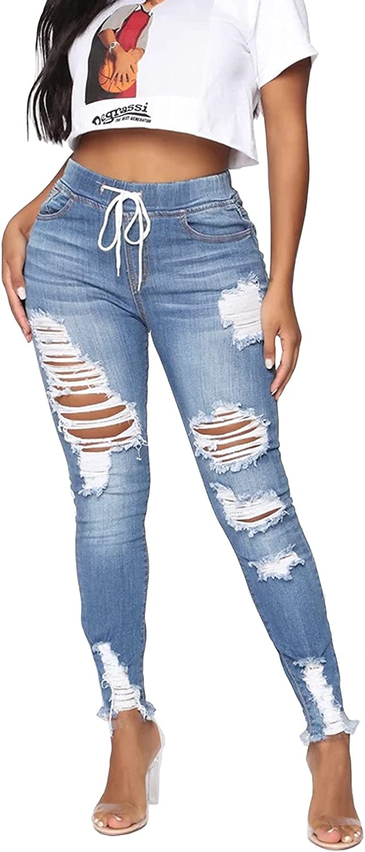 TWFRHC Women's High Waist Ripped Jeans Sexy Distressed Drawstring Stretch Skinny Pencil Denim Pants