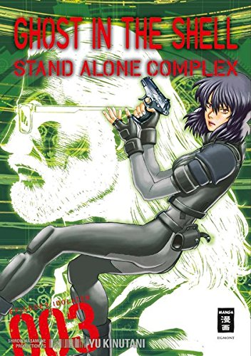Ghost in the Shell - Stand Alone Complex 03