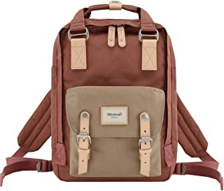Himawari School Travel Backpack with Laptop Compartment, Roomy 15 Inch College Book Bag for Girls, Regular (HIM-58#)