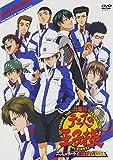 劇場版 テニスの王子様 二人のサムライ The First Game[DVD]