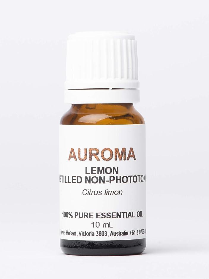 食器棚摂氏度ピラミッドAUROMA レモンディスティル(光毒性成分無し) 10ml