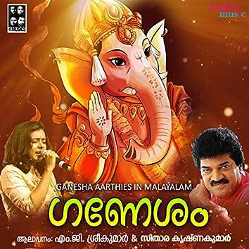 Ganesham