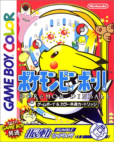 Pokemon Pinball Japanese Game Boy Japan Import (Pocket Monsters) [Game Boy] (japan import)