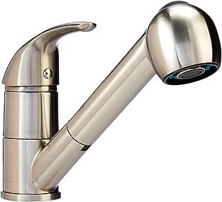 AmazonBasics Single-Handle Kitchen Pull Out Sprayer Faucet, Straight, Satin Nickel