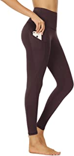 NexiEpoch Yoga Pants for Women - High Waist Tummy Control Stretch Women Leggings with Side Pockets for Workout, Training