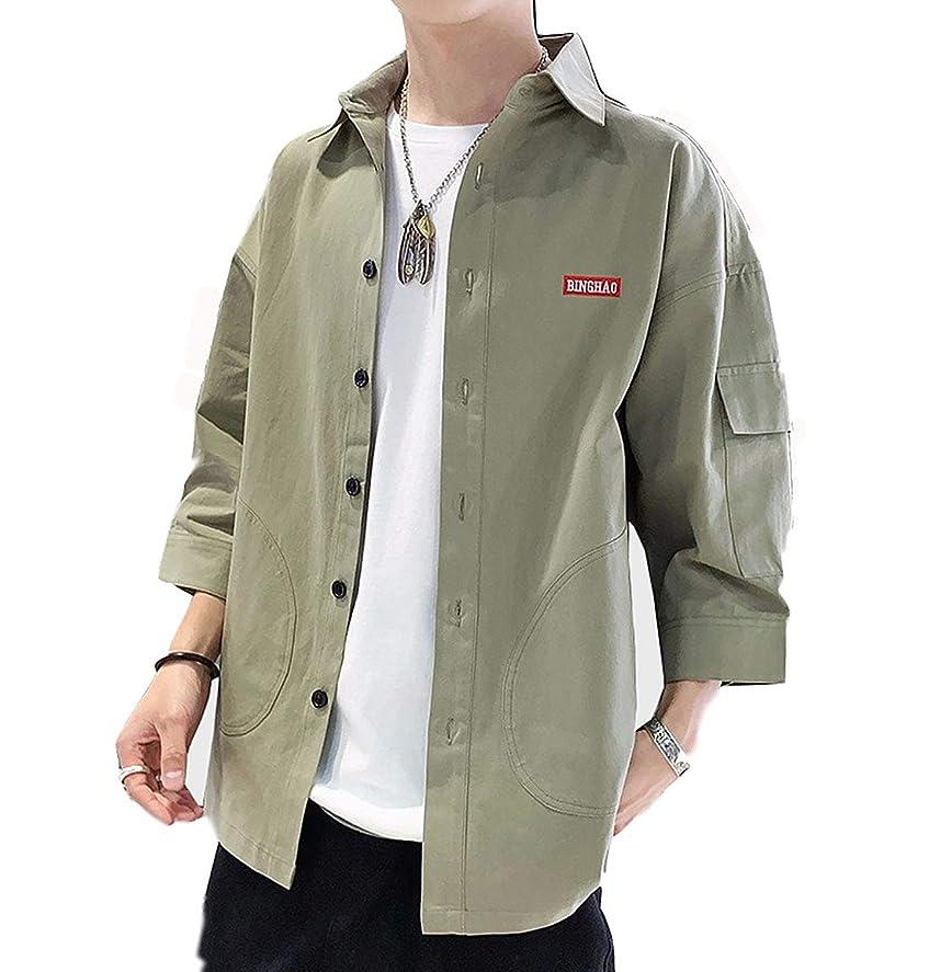 五月起点延期するシャツ メンズ 七分袖 オックスフォード シャツ メンズ 無地 春 夏 大きいサイズ ファッション シャツ カジュアルシャ
