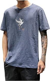 c36afa9b951aa8 ┃BYEEEt┃- Camicia da Uomo Manica Corta in Puro Miscela di Cotone T-