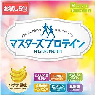 マスターズ プロテイン バナナ風味【5包】