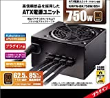 玄人志向 電源 KRPW-BKシリーズ 80PLUS Bronze 750W ATX電源 KRPW-BK750W/85+
