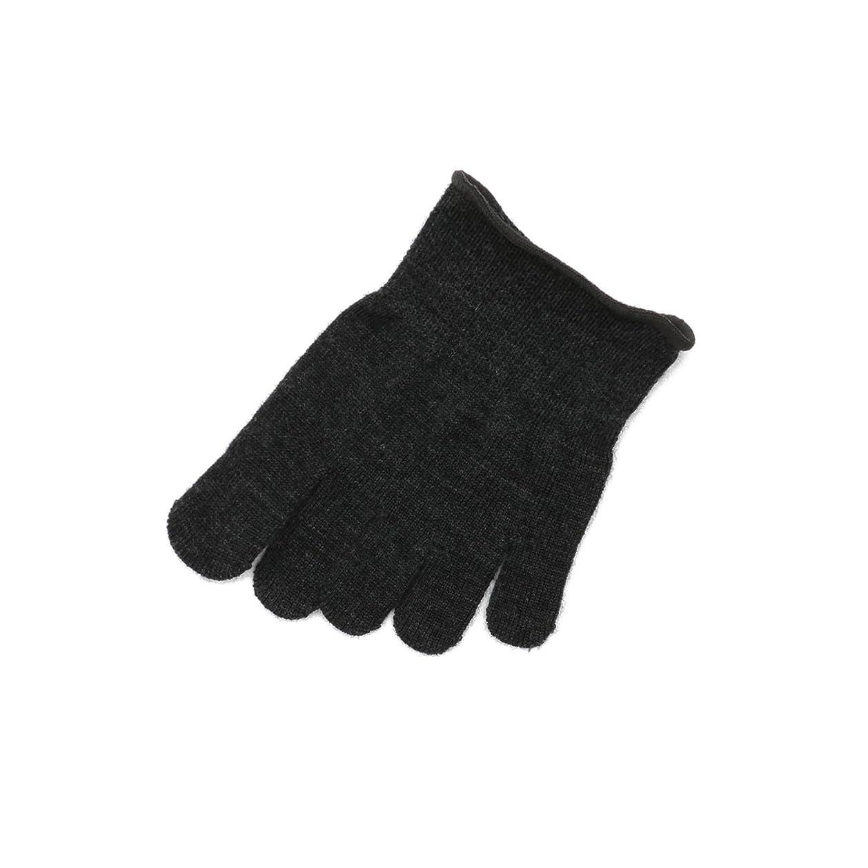 バックアップホーン蘇生する[Tabio]タビオ ウール重ね履き用つま先五本指ソックス【上質ウールの5本指】 22.0~24.0cm 日本製