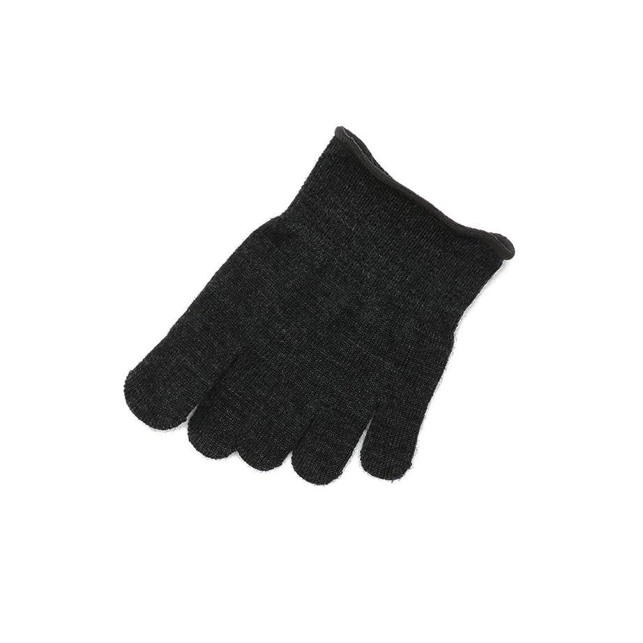 病者チューインガム結果として[Tabio]タビオ ウール重ね履き用つま先五本指ソックス【上質ウールの5本指】 22.0~24.0cm 日本製