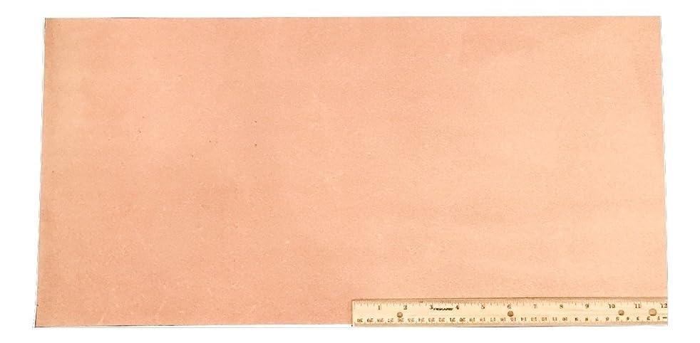 Leather Side Piece Veg Tan Split Medium Weight 12 X 24 Inches 2 Square Feet