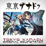 Tokyo Xanadu Original Soundtrack