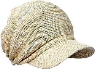 cielhat(シエルハット)サマーコットンニットキャスケット 薄手 帽子屋そら ニット帽 サマーニット (ダークベージュ×ホワイト)