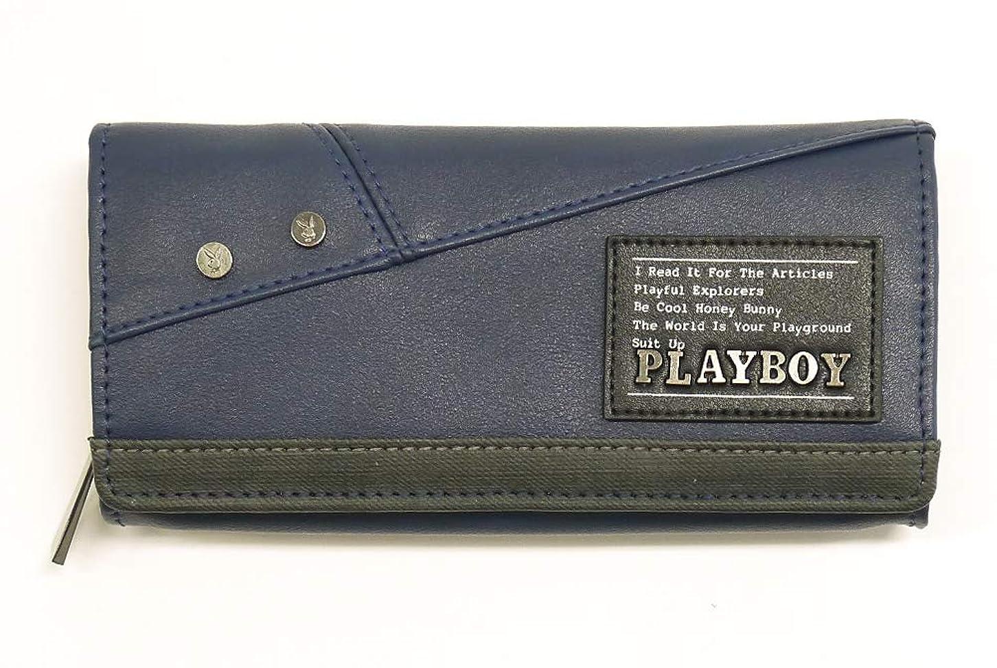 アサー算術理想的[PLAYBOY(プレイボーイ)] 切り替えデザイン長財布