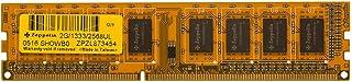 ZEPPELIN 4GB DDR3 PC1333