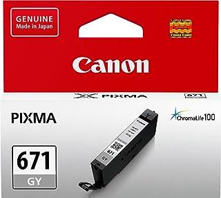 Canon CLI671GY Grey