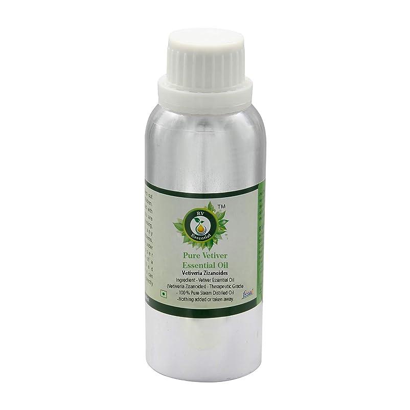 ショップ許可する動R V Essential ピュアVetiverエッセンシャルオイル300ml (10oz)- Vetiveria Zizanoides (100%純粋&天然スチームDistilled) Pure Vetiver Essential Oil