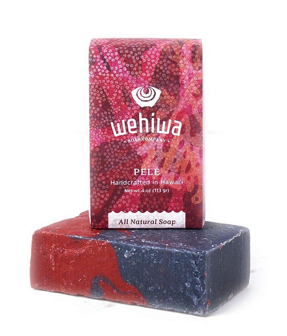 とらえどころのない切手異議Wehiwa ヴェヒヴァ ソープ 石鹸 ハワイ お土産 ハワイアン雑貨 (ペレ)