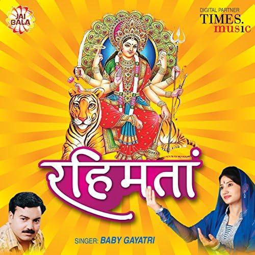 Baby Gaytri & Vijay Rajan