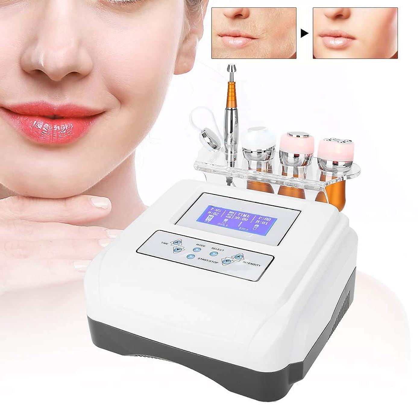 悲観主義者雑草駐地多機能顔美容機、若返り肌アンチエイジングリフトスキンのための高周波肌引き締め冷凍美容デバイス、アイバッグとアイサークル(01)