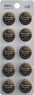 Panasonic CR2032 10個ブリスターセット リチウムコイン電池 パナソニック バルク品