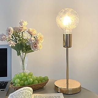 Mengjay Lámpara de Mesilla Industrial Lámpara de Escritorio Marco de Metal Dorado con Base de Metal Lámpara de mesa con casquillo E27(sin bombilla)
