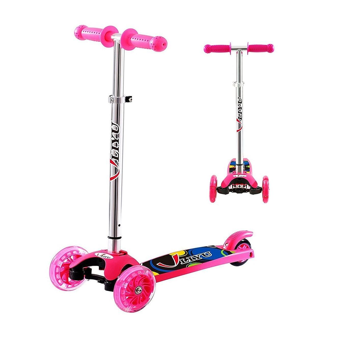 抱擁酒側面LIYU 1281F キックボード キックスクーター 子供 3輪 スケーター キック 光る ホイール タイヤ 4段階調節 後輪ブレーキ 軽量イージー 外遊び ギフトに最適【 ピンク、ブル—】