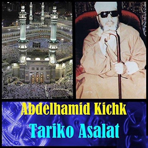 Tariko Asalat (Quran)