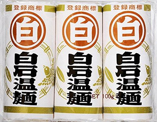白石興産 白 白石温麺  100g×3×5袋