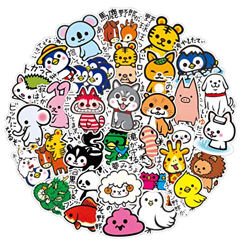 YRSM Pegatinas japonesas de animales lindos, impermeables para maleta de equipaje, maleta, pegatinas para nevera, 36 unidades