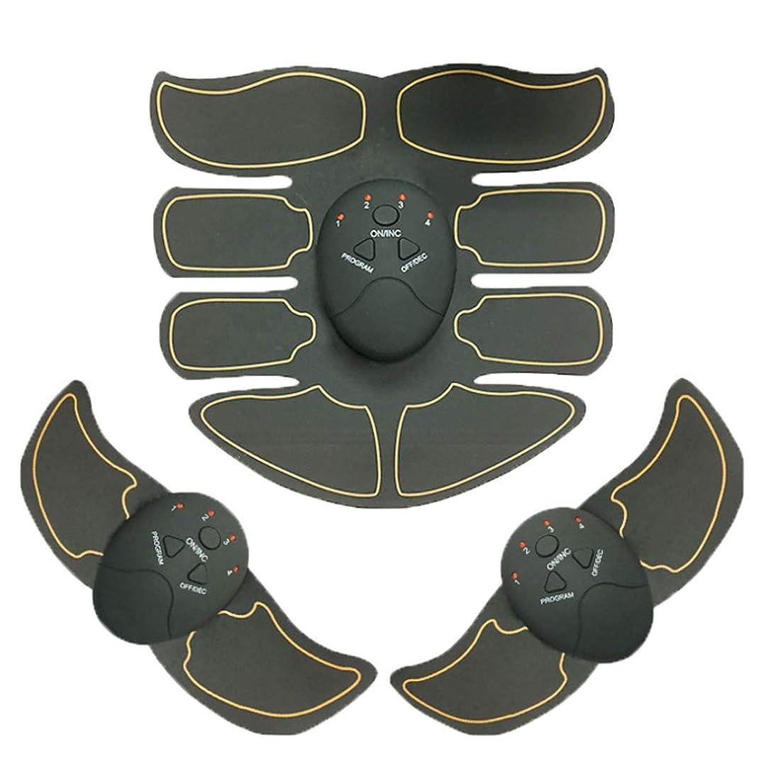 ディスパッチ枝意図腹部トレーナーバッテリーホームフィットネス腹部楽器筋肉トレーナー腹筋腹部腹部ペーストホット,Gray