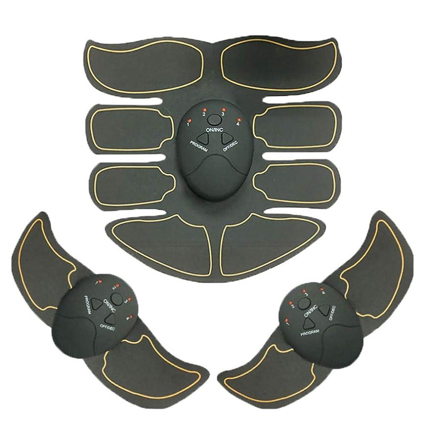 防衛同級生セージ腹部トレーナーバッテリーホームフィットネス腹部楽器筋肉トレーナー腹筋腹部腹部ペーストホット,Gray